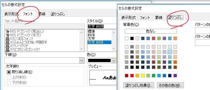 f:id:hiyoko_library:20171012231953j:plain
