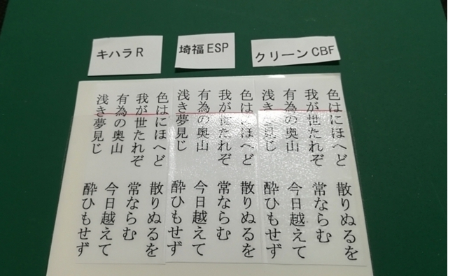 f:id:hiyoko_library:20171128212446j:plain