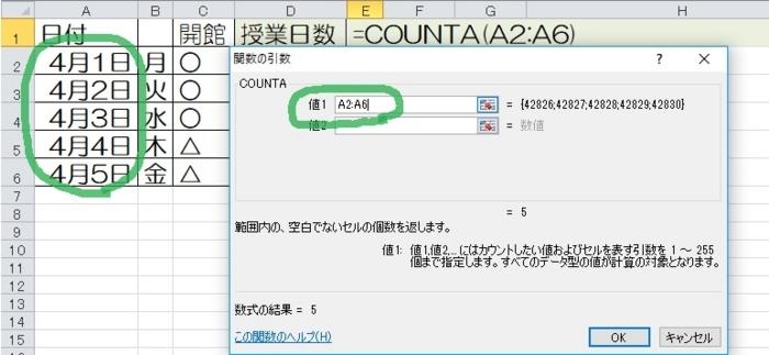 f:id:hiyoko_library:20171216232716j:plain
