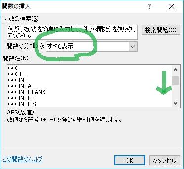 f:id:hiyoko_library:20171216232719j:plain