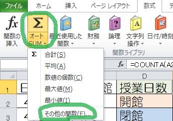 f:id:hiyoko_library:20171216232723j:plain