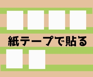 f:id:hiyoko_library:20180420225612j:plain