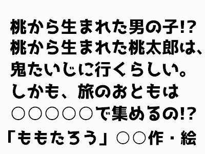 f:id:hiyoko_library:20180701170503j:plain