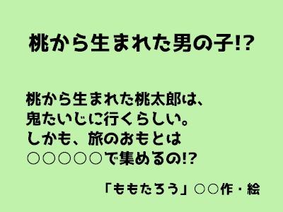 f:id:hiyoko_library:20180712213256j:plain