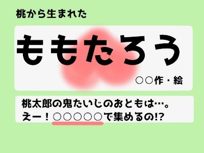 f:id:hiyoko_library:20180712215057j:plain