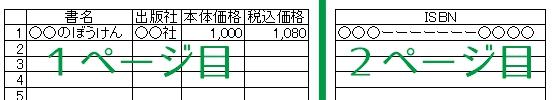 f:id:hiyoko_library:20181003222512j:plain