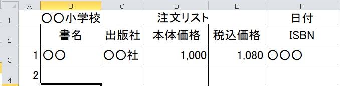 f:id:hiyoko_library:20181003223527j:plain