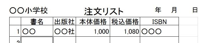 f:id:hiyoko_library:20181003224212j:plain