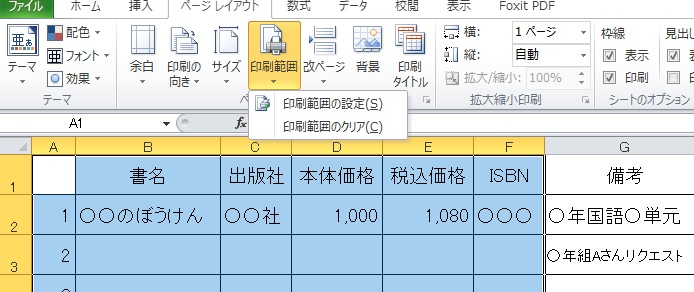f:id:hiyoko_library:20181003230550j:plain