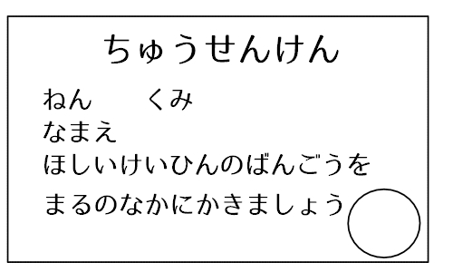 f:id:hiyoko_library:20191205221317j:plain