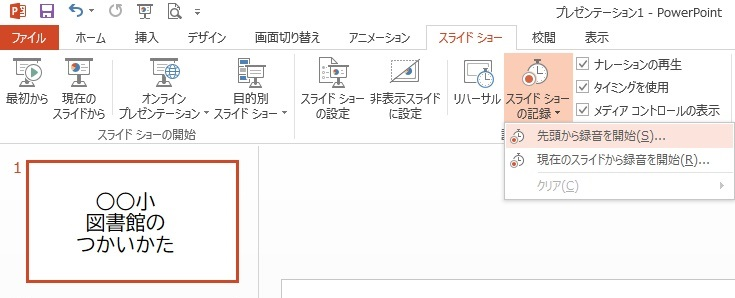 f:id:hiyoko_library:20200630211742j:plain