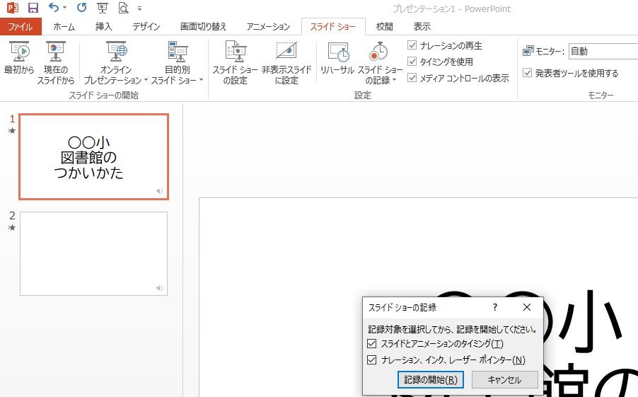 f:id:hiyoko_library:20200630212849j:plain