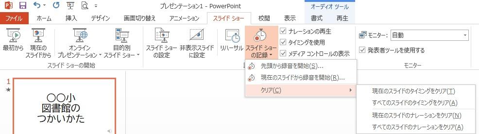 f:id:hiyoko_library:20200630213402j:plain