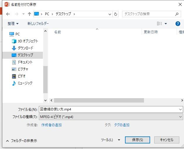 f:id:hiyoko_library:20200630213958j:plain