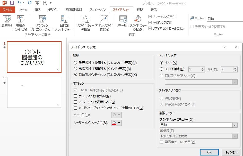 f:id:hiyoko_library:20200630214519j:plain