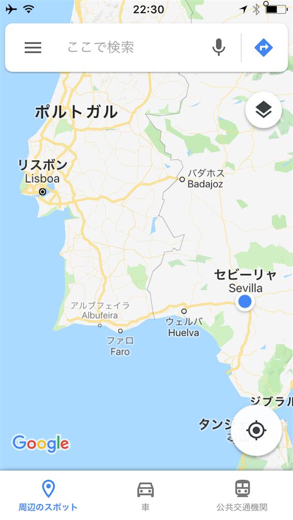 f:id:hiyokocurry:20181014002958p:image