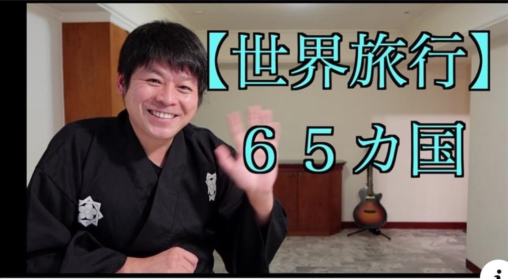 f:id:hiyokocurry:20200205201451j:image