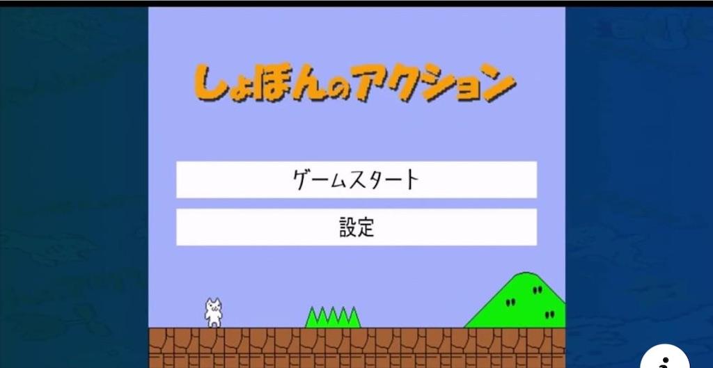 f:id:hiyokocurry:20200206200548j:image