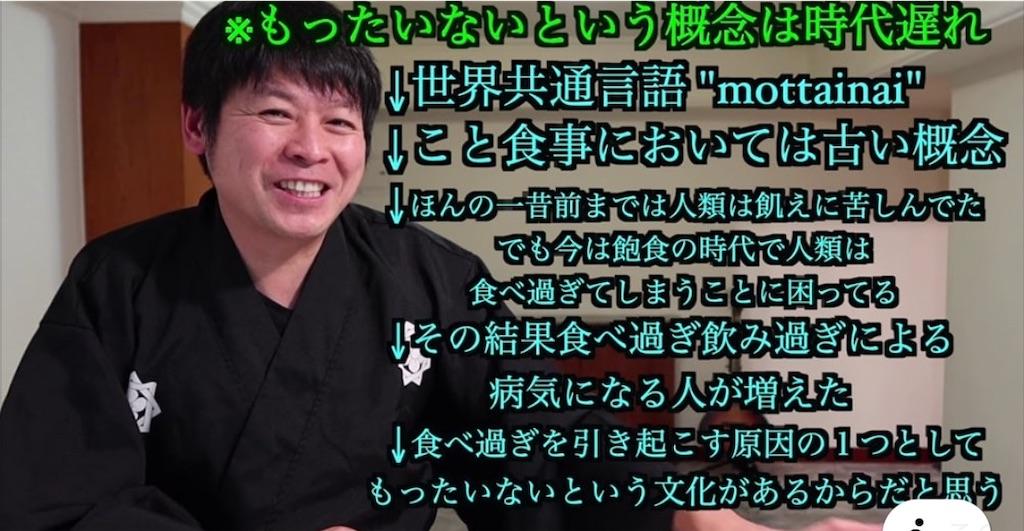 f:id:hiyokocurry:20200210200809j:image