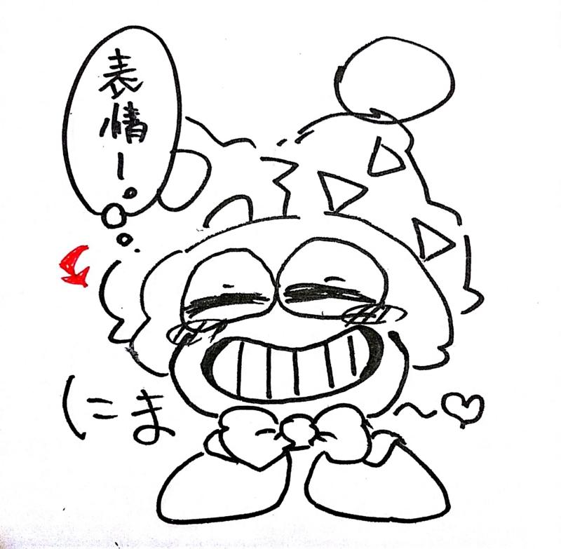 f:id:hiyokokusai:20160615190749j:plain