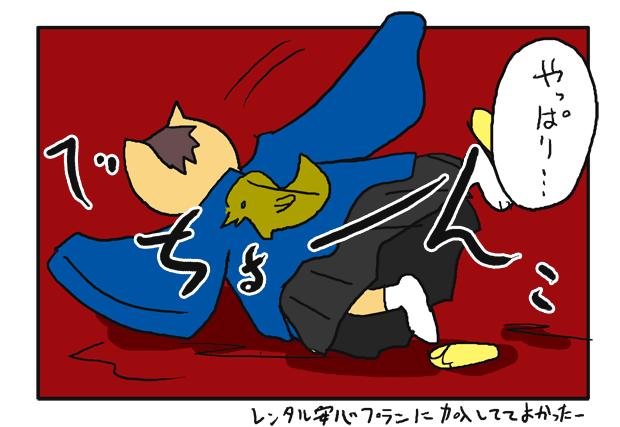 子育て漫画 七五三2