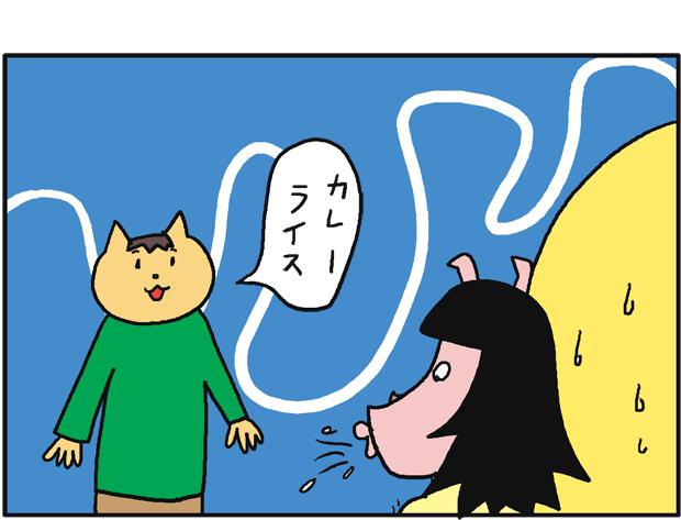 子育て漫画 クリスマス会2