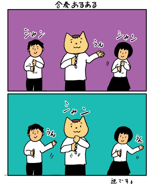 子育て漫画 クリスマス会3
