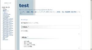http://www.geocities.jp/cog_inoue/css/sample/1_4_5blueskin.html
