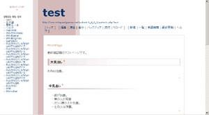 http://www.geocities.jp/cog_inoue/css/sample/1_4_5redskin.html