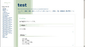 http://www.geocities.jp/cog_inoue/css/sample/1_4_5greenskin.html