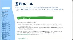 http://www.geocities.jp/cog_inoue/css/sample/145rarara.html