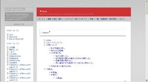 http://www.geocities.jp/cog_inoue/css/sample/145grayback.html