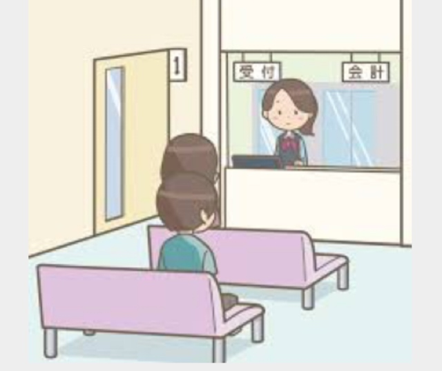 f:id:hiyori--himawari:20210713231347j:plain