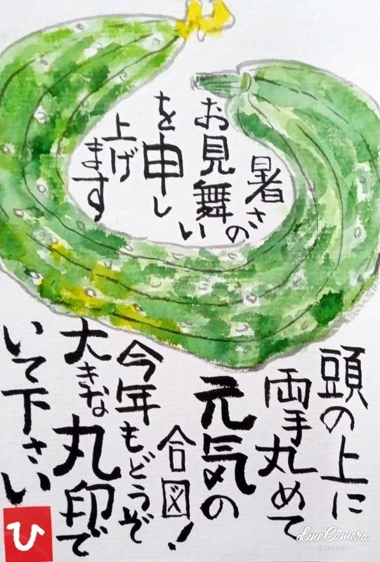 f:id:hiyori--himawari:20210811172131j:plain
