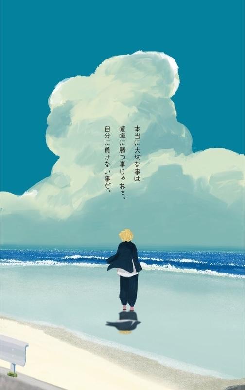 f:id:hiyori--himawari:20210829161037j:plain