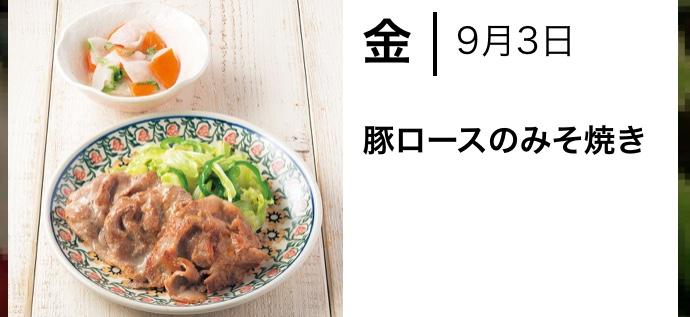 f:id:hiyori--himawari:20210903220126j:plain