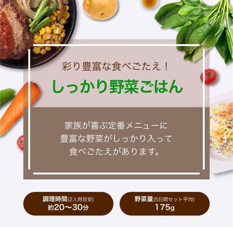 f:id:hiyori--himawari:20210904091621j:plain