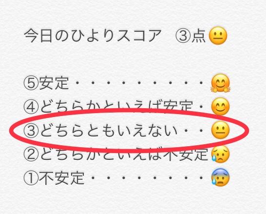f:id:hiyori--himawari:20210905175644j:plain