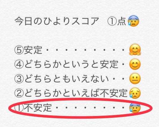 f:id:hiyori--himawari:20210905175654j:plain