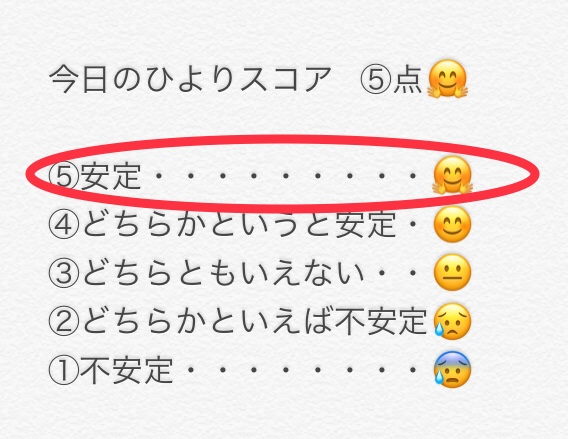 f:id:hiyori--himawari:20210905190954j:plain