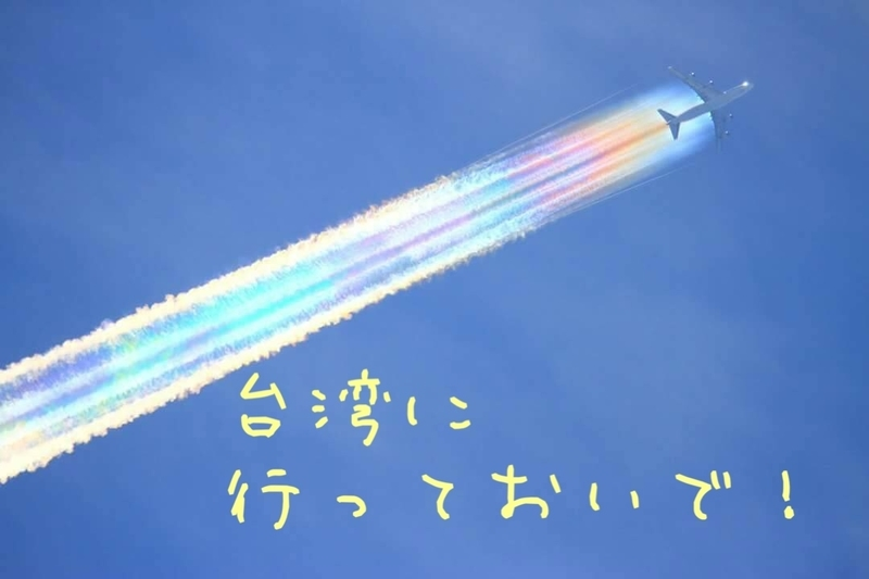 f:id:hiyori--himawari:20210907192422j:plain