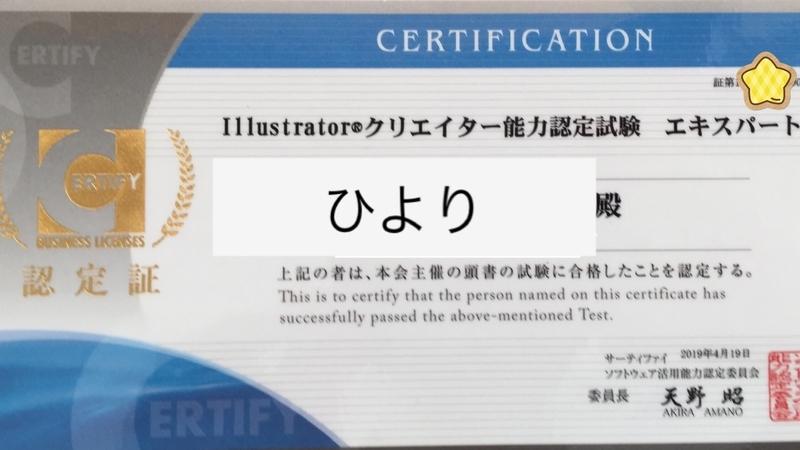 f:id:hiyori--himawari:20210922003423j:plain