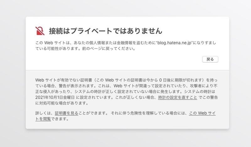 f:id:hiyori--himawari:20211001094041j:plain