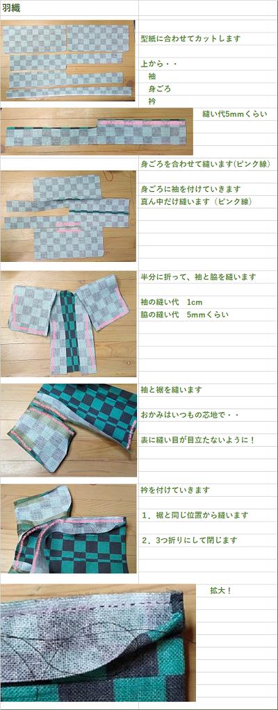 f:id:hiyori-craft:20210306090630p:plain