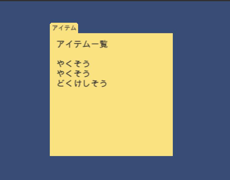 f:id:hiyotama:20210413072510p:plain