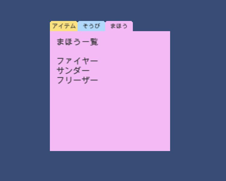f:id:hiyotama:20210413072937p:plain
