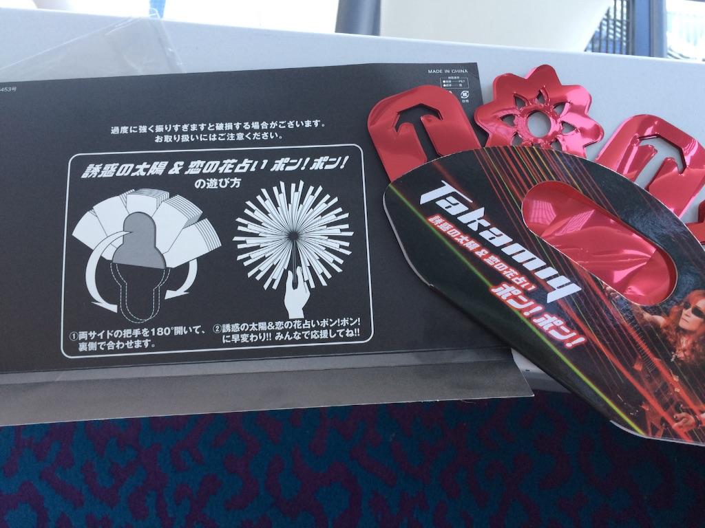 f:id:hiyuka_tokyo:20150822180416j:image