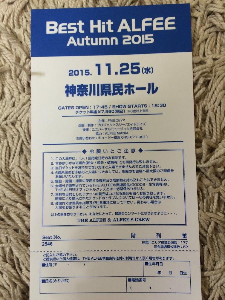 f:id:hiyuka_tokyo:20151126122212j:plain