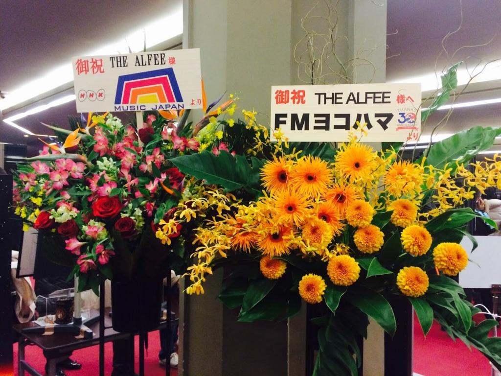f:id:hiyuka_tokyo:20151126155150j:plain