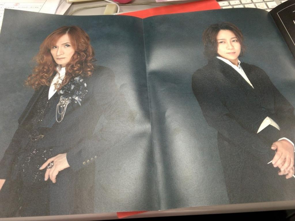 f:id:hiyuka_tokyo:20160222154533j:plain